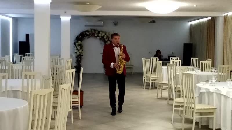 Саксофонист Василий Шастун 375292069511 375292242314 Гранд Клуб г БЕРЁЗА