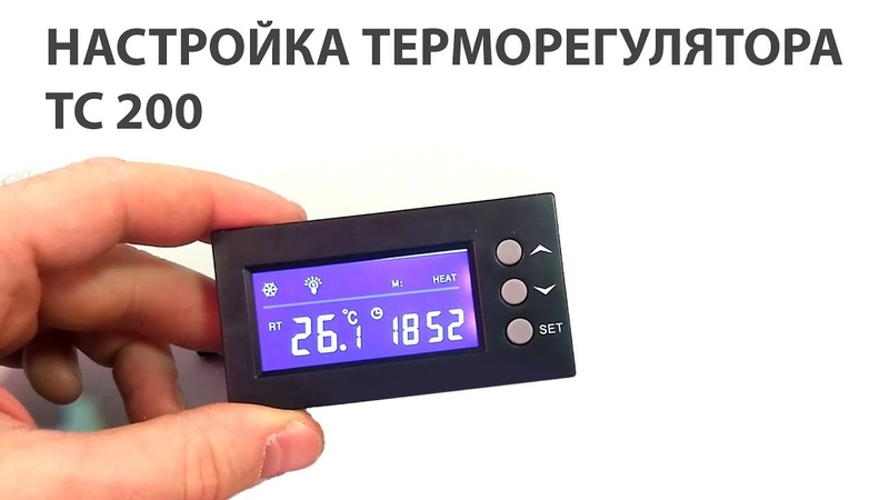 Терморегулятор для автоматизации гроубокса курятника террариума Обзор и настройка ТС 200