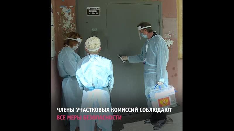Надомное голосование в Новоуральске mp4
