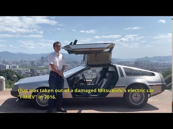 Tomoyasu Fujii - The Electric DeLorean from Japan