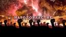 ПОБЕГ ИЗ КУРЯТНИКА. 02.05.2020.