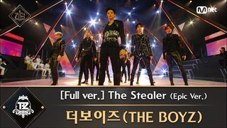 KINGDOM [풀버전] ♬ The Stealer (Epic ver.) - 더보이즈(THE BOYZ) Full Ver.