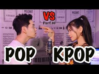 Pop vs Kpop 의 대결   How You Like That, BTS, Lady Gaga, 레드벨벳, CÓ CHẮC YÊU LÀ ĐÂY..   Sing Off