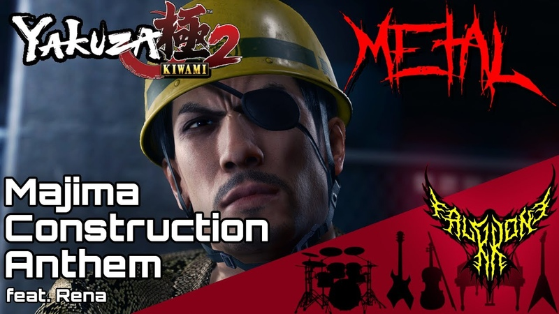 Yakuza Kiwami 2 Majima Construction Anthem feat Rena Intense Symphonic Metal Cover