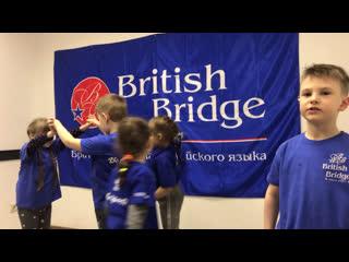 Ness B - London Bridge