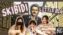 Корейцы смотрят русский клип LITTLE BIG – SKIBIDI / реакция корейцев КОРЕЙСКАЯ СТУДЕНТКА ЧЕРИШ