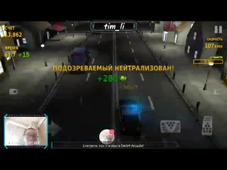 Стрим Traffic Racer на Twitch