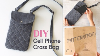 DIY Cell Phone Bag | Quilting mini Cross Bag | Mobile Pouch Making | Sewing Pattern(PDF)