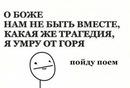 Фотоальбом Ксении Добровольской