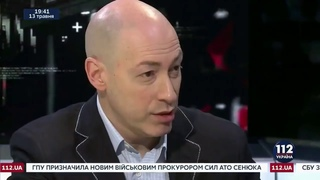 ПУТИН   ГЕЙ  Станислав Белковский   #Белковский2017 #путин2017