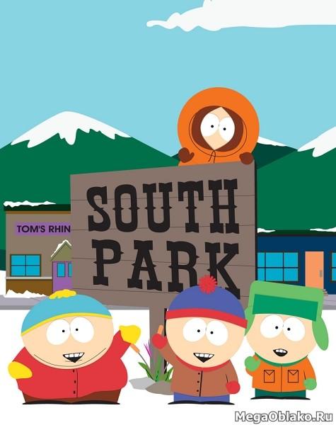 Южный Парк (1-23 сезоны) / South Park / 1997-2019 / WEB-DLRip + WEB-DL (1080p)