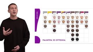 TEFIA Mypoint Гель-краска для волос тон в тон