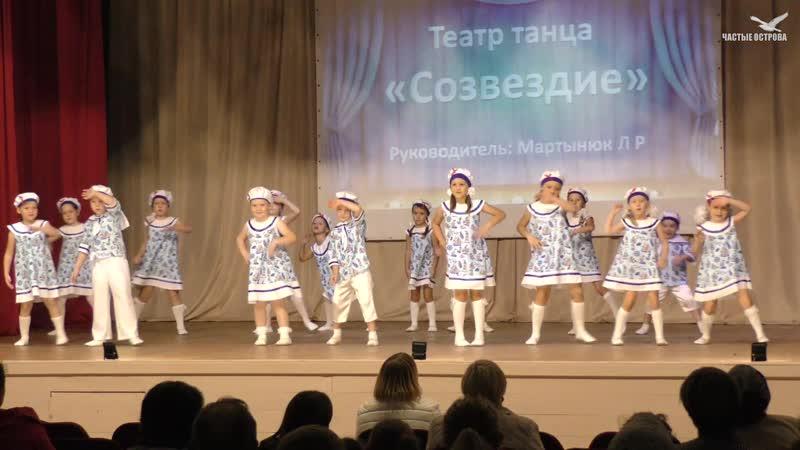 Театр танца Созвездие Первые шаги