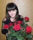 Фотоальбом человека Алины Лысогор