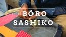 Boro e sashiko: conheça técnicas japonesas para consertar roupas