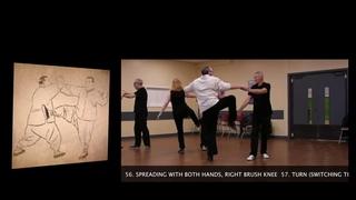 Complete Tai Chi Partner Form (Both Sides) Taiji Sanshou Duida