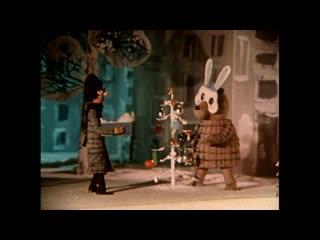 """""""Новогоднее приключение"""" © ЭКРАН, 1980 г. Мультфильм советский  для детей смотреть онлайн"""