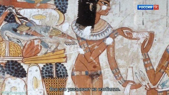 BBC Тутанхамон Жизнь смерть и бессмертие 1 Великое открытие Познавательный история исследования 2019