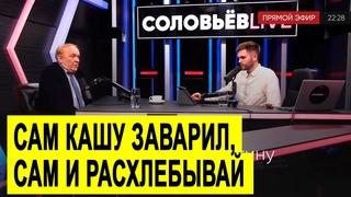 Зачем Зеленский предложил Путину встретиться на Донбассе