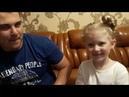Видео для детей.ЧЕЛЛЕНДЖ .Как разговаривают животные.Детское видео.