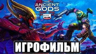 Игрофильм Doom Eternal: The Ancient Gods Часть 1 ➤ Весь Сюжет ➤ Прохождение На Русском