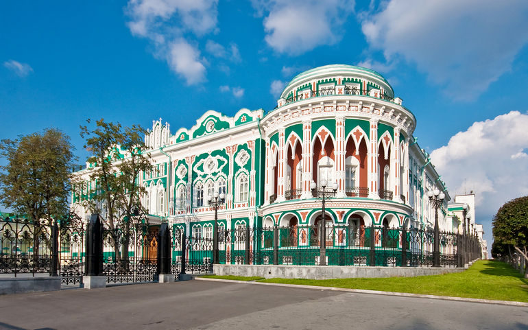 Афиша Екатеринбург Экскурсионные туры по Екатеринбургу и Уралу