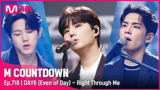 [DAY6 (Even of Day) - Right Through Me] KPOP TV Show   #엠카운트다운    Mnet 210715 방송