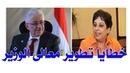 تطوير التعليم فى مصر وخطـ ـايا طارق شوقى ـ ع