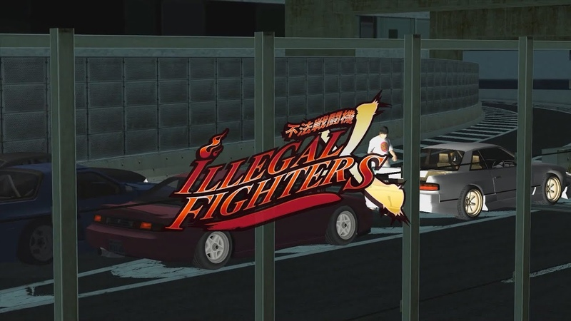 Illegal Fighters Трейлер