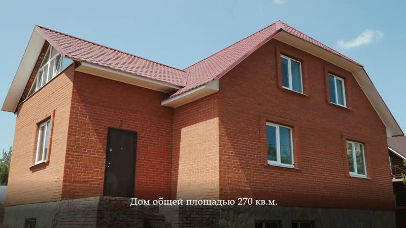 ⚜️Агент Эльвина Файз⚜️ Презентация двухэтажного дома в пос Акманай