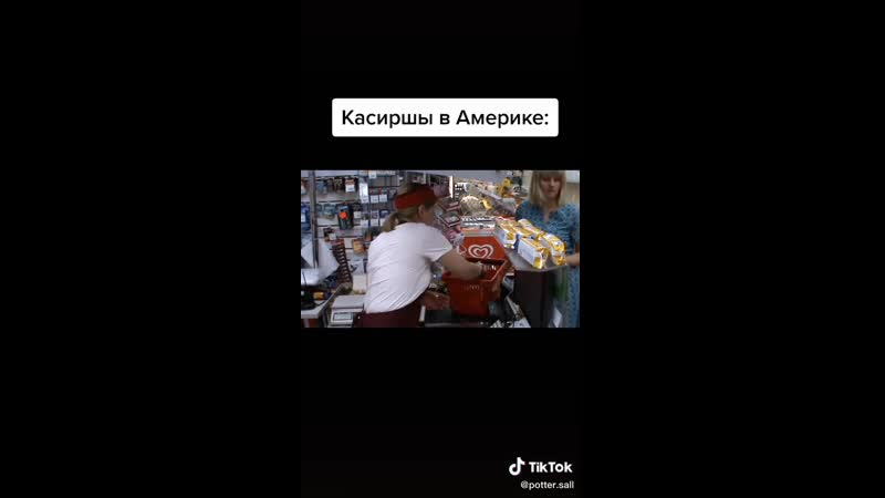 Россия против Америки Ⓜ👌