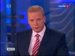 Фекалоносцы Оговорка ведущего ВГТРК
