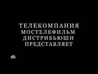 Бьянка в сериале : Под прицелом_11--я серия(криминал,детектив),Россия |  2013 • HD