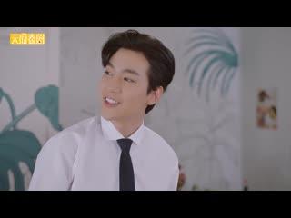 [Thai BL] Gen Y The Series - Episode 1