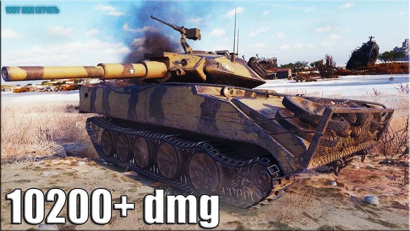 Самый крутой бой на Шеридане ✅ World of Tanks XM551 Sheridan