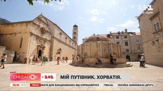 Дубровник: найкрасивіше місто епохи Відродження за версією ЮНЕСКО — Мій путівник. Хорватія