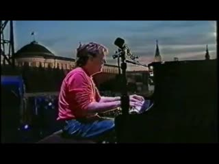 Paul McCartney - Maybe I'm Amazed (Live in Red Square. 24 May 2003)