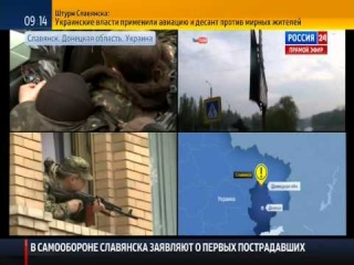 В Жириновский о событиях в Славянске  на 09-00 по мск