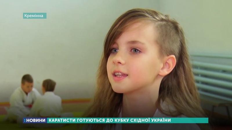 Кариатисти з Луганщини готуються до Кубку Східної України
