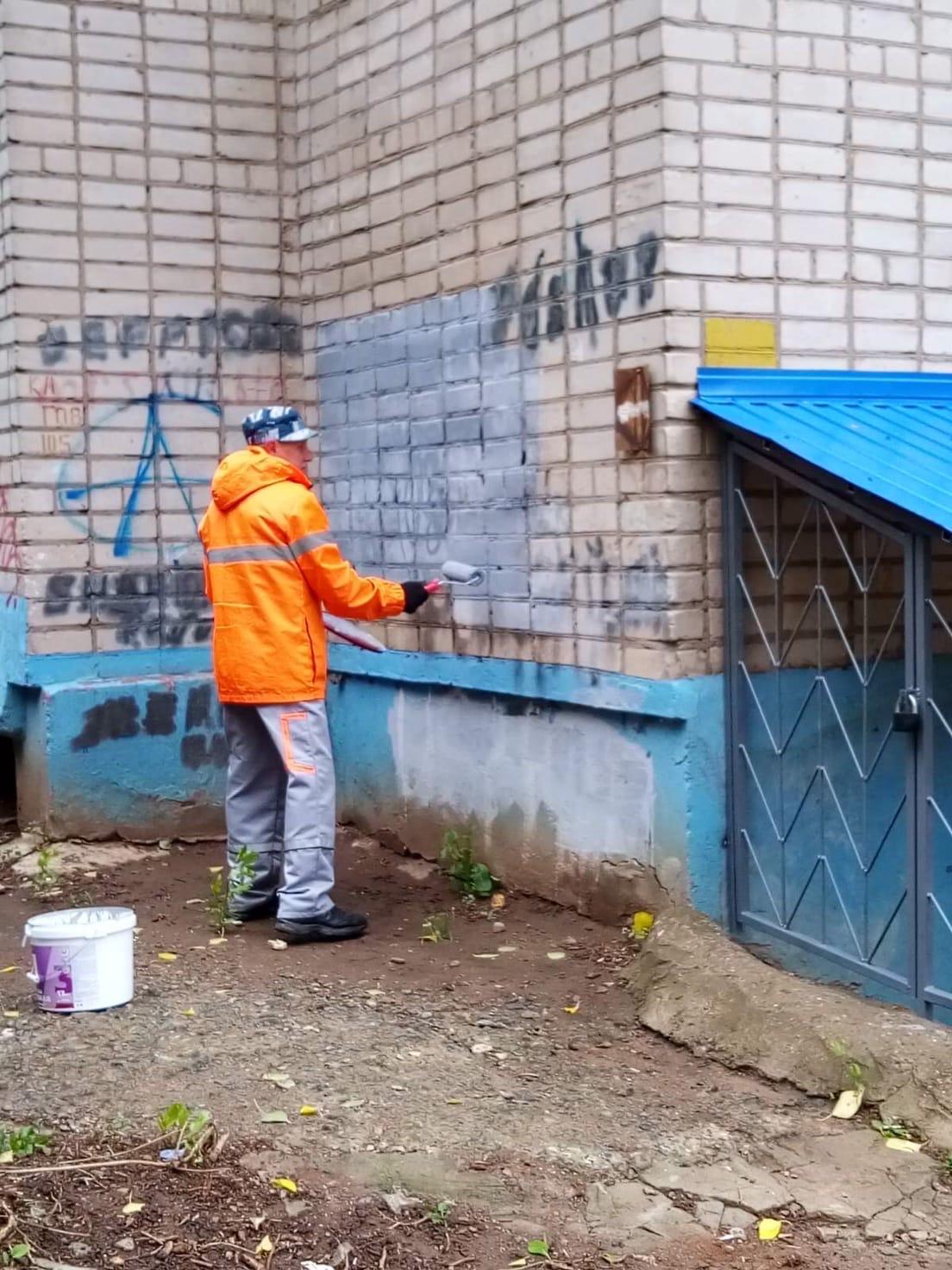 Улица Менделеева дом 7 закрашивание надписей на