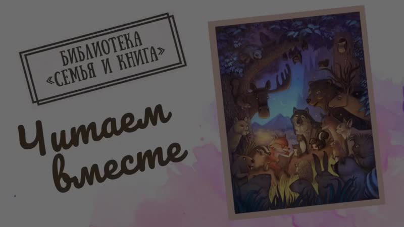 Истории Яна Фалконера про свинку Оливию