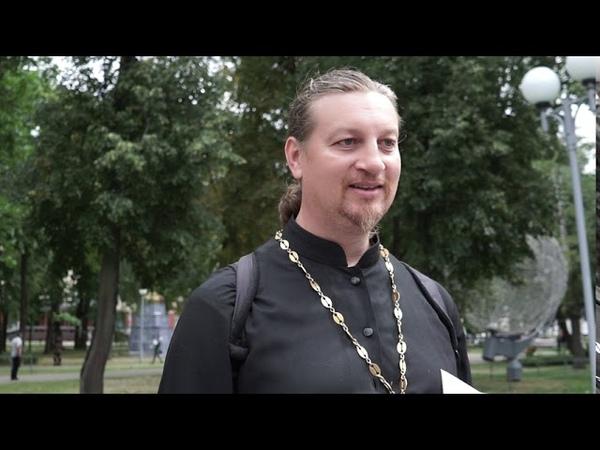 Батюшка Владимир Дробышевский Одиночный пикет напротив Следственного комитета 13 08 2020