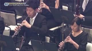Symphonic Gamers Orchestra - Super Mario World / Super Mario 64 Suite (JAGMO)