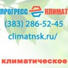 КЛИМАТНСК