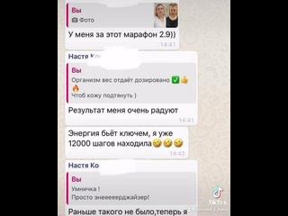 Yekaterina Moskaltan video