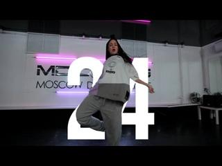 24 // IDK // ТАСЯ БОРИСОВА // Girly Hip-Hop