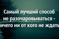 Юрец Гладченко фото №7