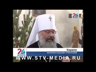 Митрополит Кирилл совершил службу в храме Казанской иконы Божией Матери