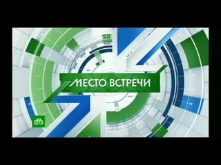 Анонсы, реклама и промежуточная заставка прорраммы ЧП (НТВ, )