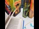 Видео от Гарри Поттер Магазин магии